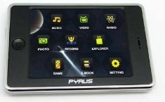 Image of the Pyrus multimedia player